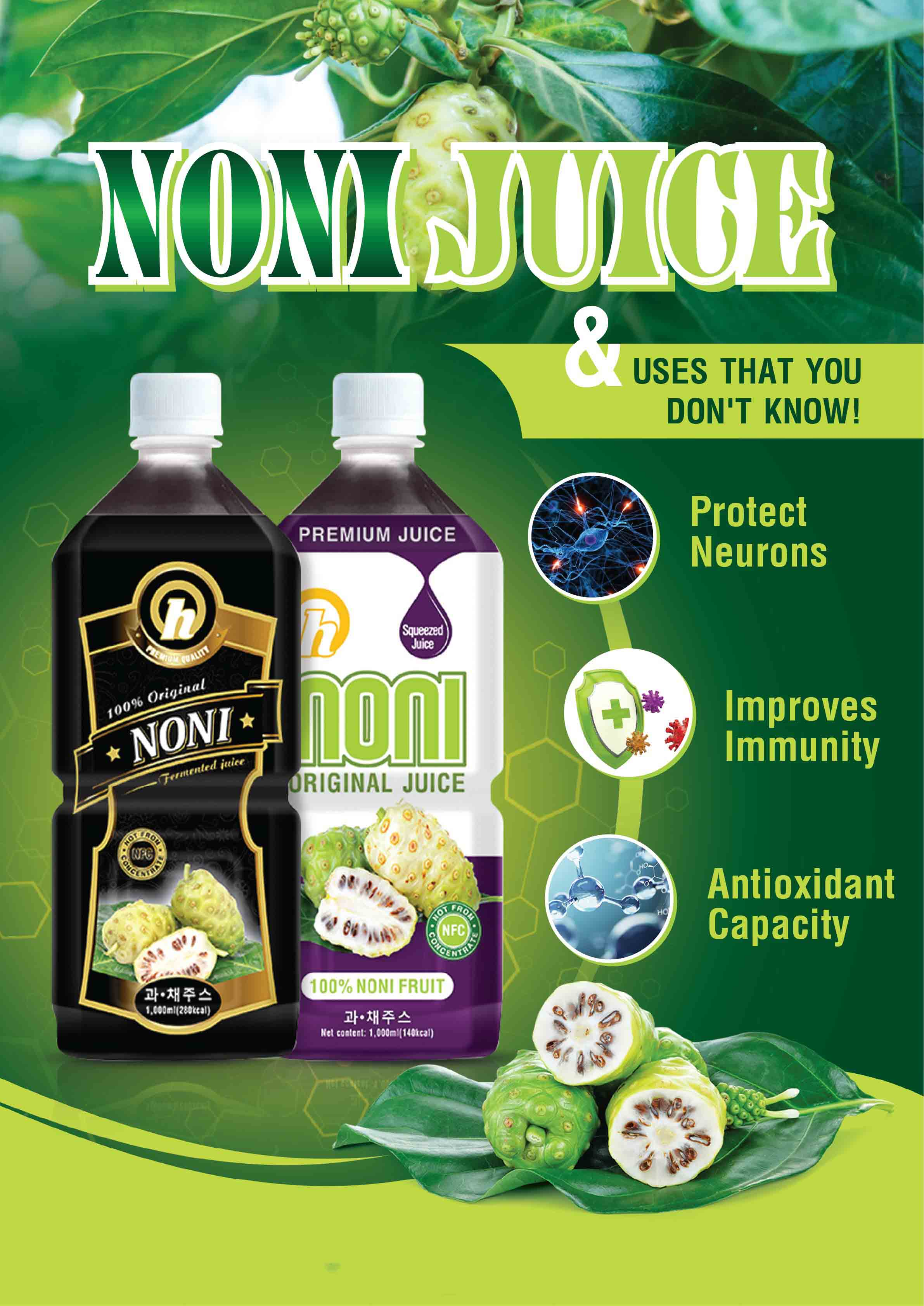 oh original noni juice 100%